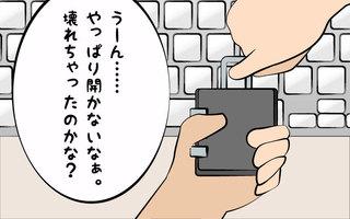 4コマ.jpg